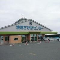 境港さかなセンターの写真