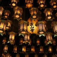 霊山寺(第1番札所)の写真