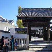 近竜寺の写真