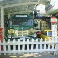 九州自動車歴史館の写真