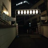 宝泉寺の写真