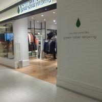 グリーンレーベル リラクシング グランフロント大阪店の写真