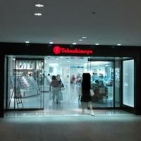 高島屋 大阪店の写真