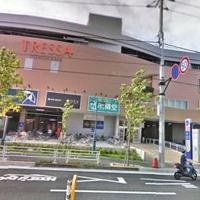 ヤマト運輸 トレッサ横浜館内物流の写真