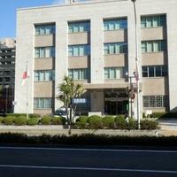 日本銀行 神戸支店の写真