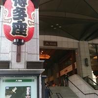 博多・座ラウンジの写真
