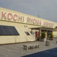 高知空港(高知龍馬空港)の写真