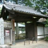 早雲寺の写真