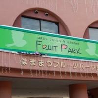 浜松市フラワーパークの写真