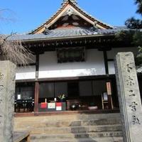 念仏寺の写真
