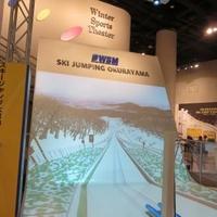 札幌オリンピックミュージアムの写真