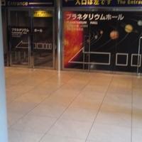 大阪市立科学館の写真