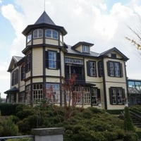 外交官の家(国重要文化財:旧内田家住宅)の写真