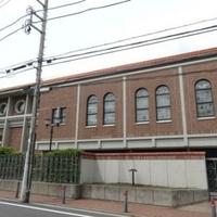 私立横浜共立学園高校の写真