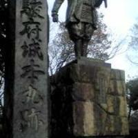 駿府城公園(駿府城跡)の写真