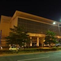 福岡コンベンションセンター福岡国際会議場の写真