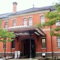 石川四高記念文化交流館の写真