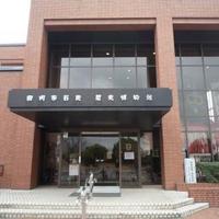 田川市石炭・歴史博物館の写真