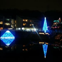山城総合運動公園の写真