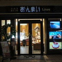 丸亀町グリーンの写真