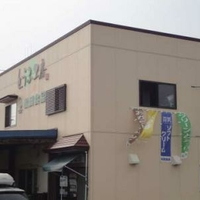 松岡食品の写真