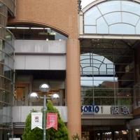 阪急百貨店 宝塚阪急の写真