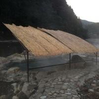 川湯温泉 山水館 川湯まつやの写真