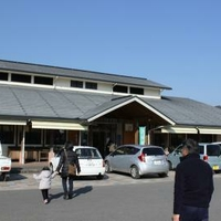 道の駅とうごうの写真