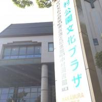 名古屋市秀吉清正記念館の写真