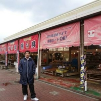 磯貝鮮魚店 道の駅マリンドリーム能生店の写真