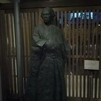 高知市立龍馬の生まれたまち記念館の写真
