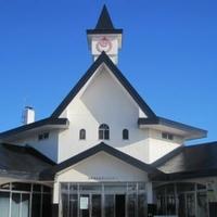 板柳町ふるさとセンターの写真