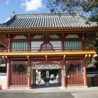 極楽寺(第2番札所)の写真