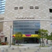 大阪歴史博物館の写真
