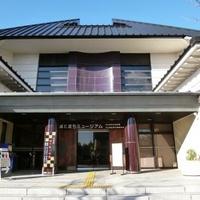 犬山市文化史料館の写真
