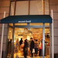モンベル 神戸三宮店の写真