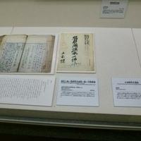 琵琶湖疏水記念館の写真