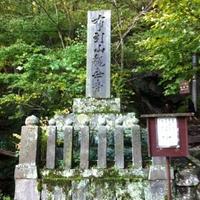 釈尊寺(布引観音)の写真