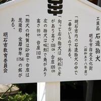 柿本神社(人丸神社)の写真