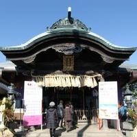 鷲尾愛宕神社の写真