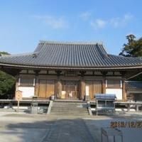 大日寺(第28番札所)の写真