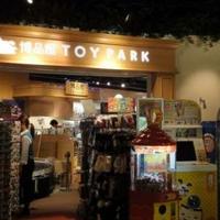 博品館TOY PARK 羽田空港店の写真