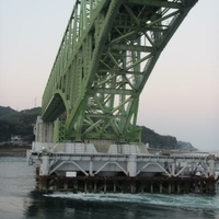 大島大橋の写真