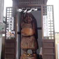 赤穂大石神社の写真