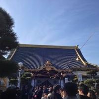 惣宗寺の写真