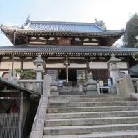 温泉寺の写真