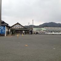 道の駅阿武町発祥交流館の写真