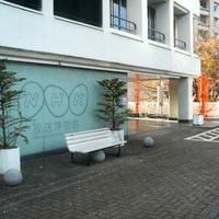 NHK放送博物館の写真
