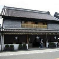 大沢家住宅(小松屋)の写真