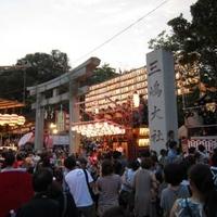 三嶋大社の写真